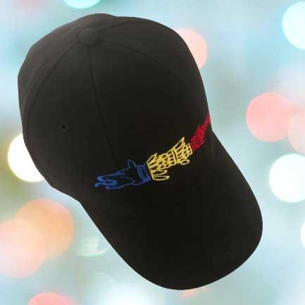 """Șapcă - Broderie """"Lupul Dacic Tricolor"""""""